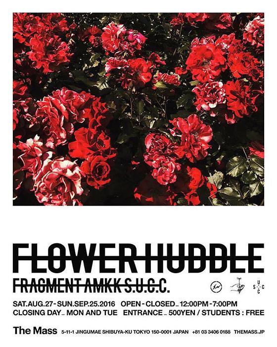 『FLOWER HUDDLE』メインビジュアル