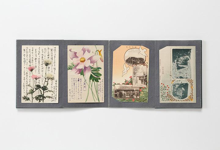葉書アルバム(折帳) 鴇田家資料(千葉県市原市)