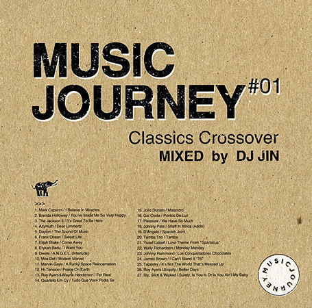 V.A.『Music Journey -classics crossover- mixed by DJ JIN』ジャケット