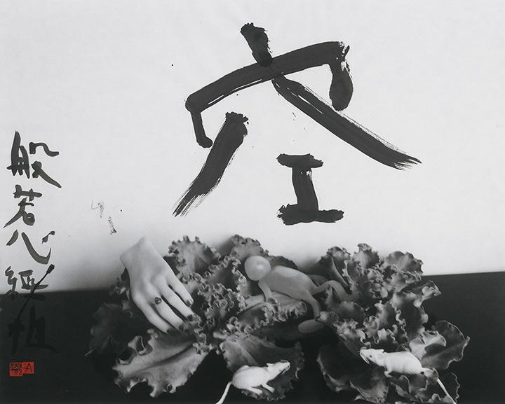 荒木経惟作品 ©Nobuyoshi Araki