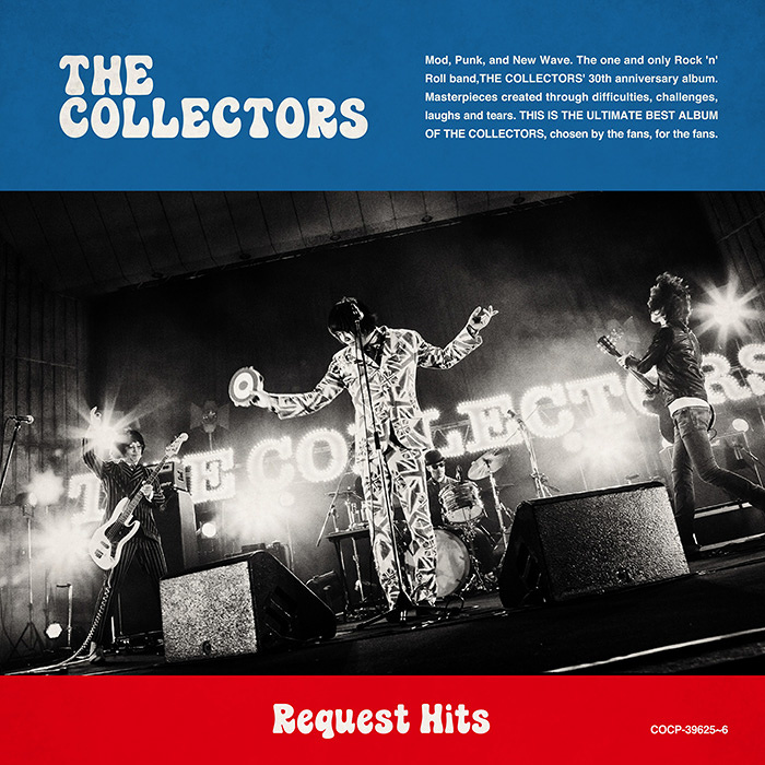 THE COLLECTORS『Request Hits』ジャケット