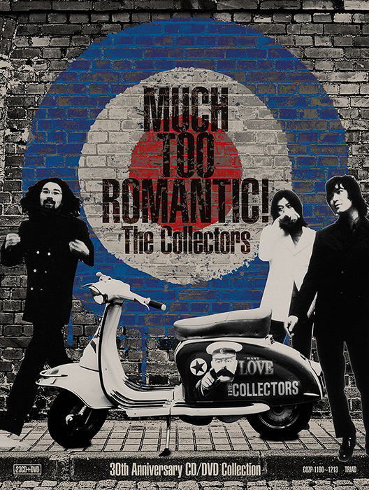 THE COLLECTORS『MUCH TOO ROMANTIC!~The Collectors 30th Anniversary CD/DVD Collection』ジャケット