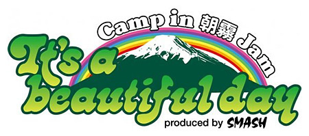 『It's a beautiful day ~Camp in 朝霧JAM』ロゴ