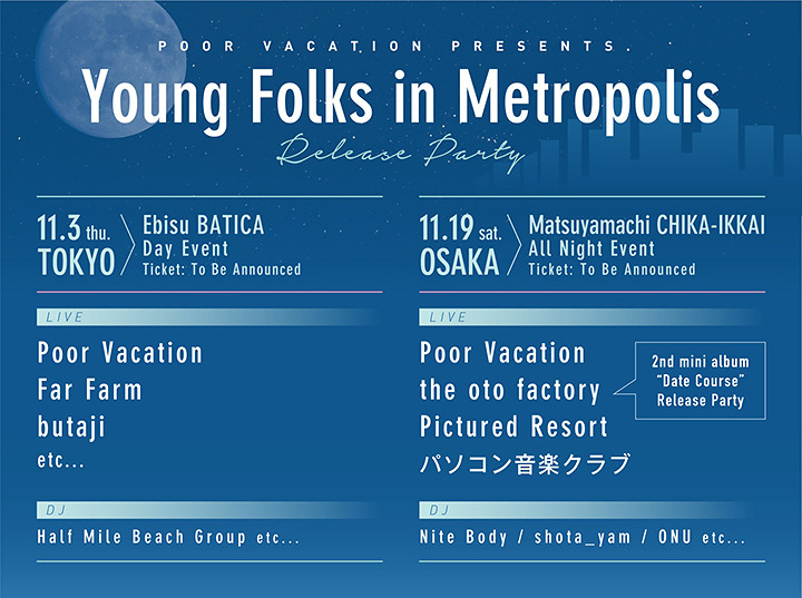 V.A.『Young Folks in Metropolis』リリースパーティーフライヤービジュアル