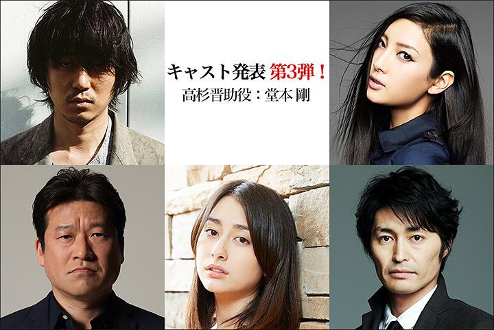 上段左から時計回りに新井浩文、菜々緒、安田顕、早見あかり