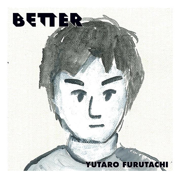 古舘佑太郎『BETTER』ジャケット