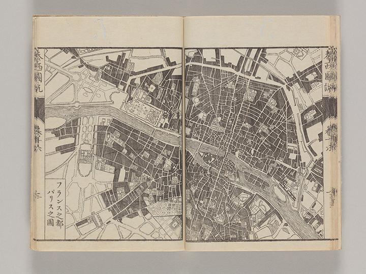『泰西輿地図説』 1789年