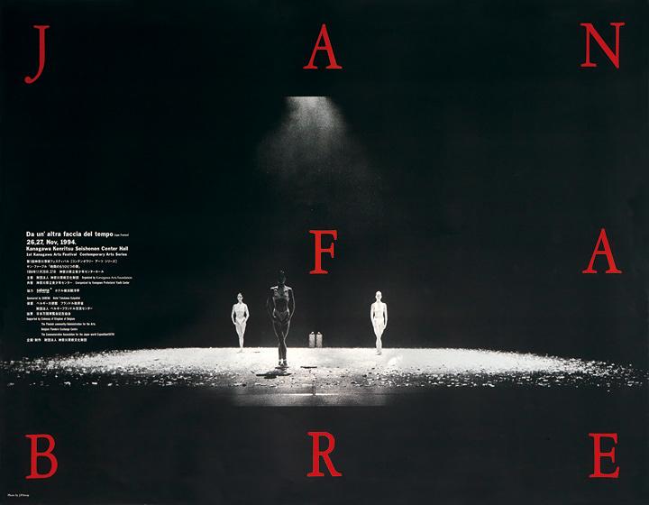 榎本了壱『ヤン・ファーブル公演「Da un' altra faccla del tempo」ポスター』(1994)