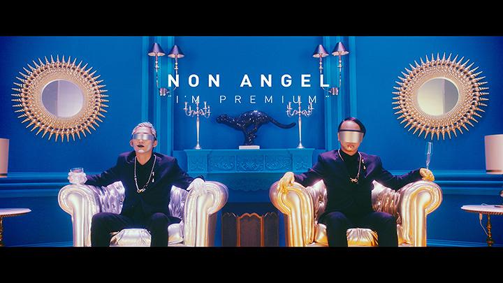 """NON ANGEL""""I'm PREMIUM""""PVより"""