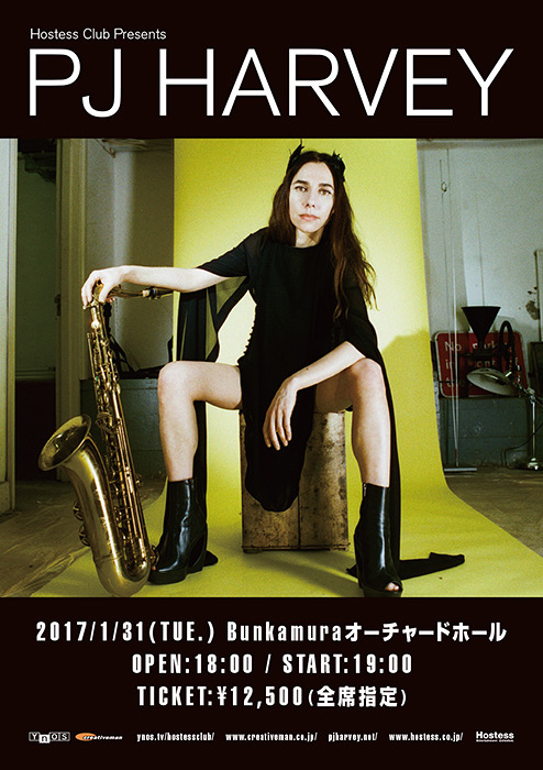 『Hostess Club Presents PJ Harvey』フライヤービジュアル