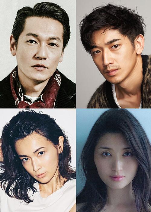 左上から時計回りに井浦新、瑛太、橋本マナミ、長谷川京子