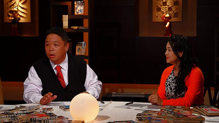 左から伊集院光、礒野佑子 『100分de名著スペシャル「100分de手塚治虫」』より