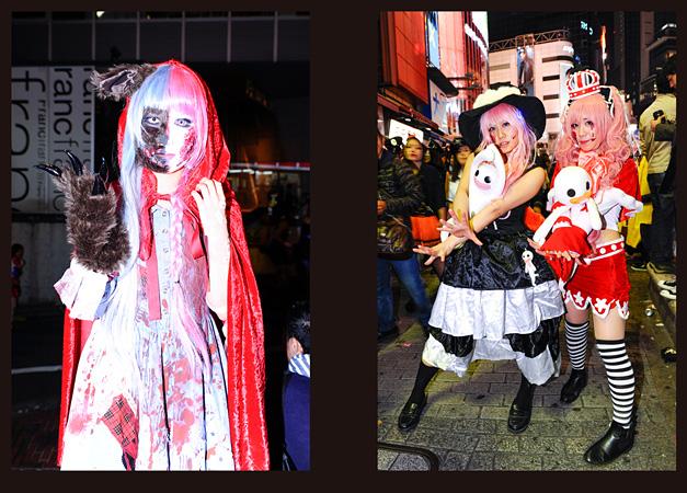 『Tokyo Halloween』より