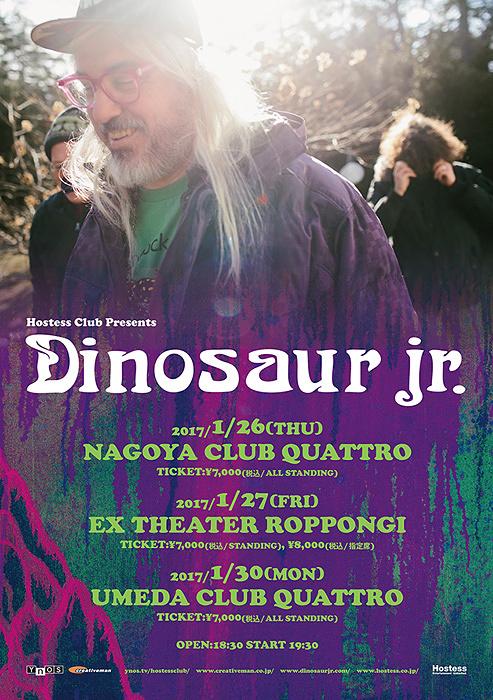 『Hostess Club Presents Dinosaur Jr.』ビジュアル
