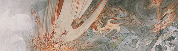 重要文化財『七難七福図巻』円山応挙筆 3巻のうち 日本・江戸時代 明和5年(1768) 相国寺蔵 会期中巻替えあり
