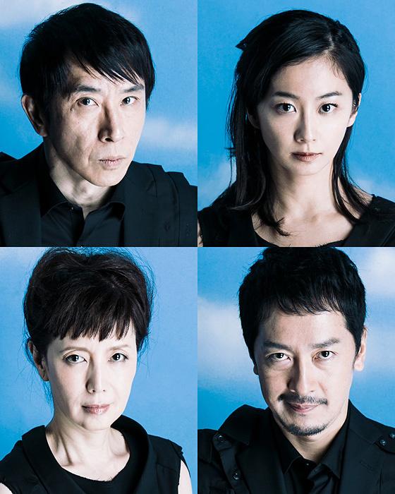 左上から時計回りに段田安則、優香、栗原英雄、戸田恵子