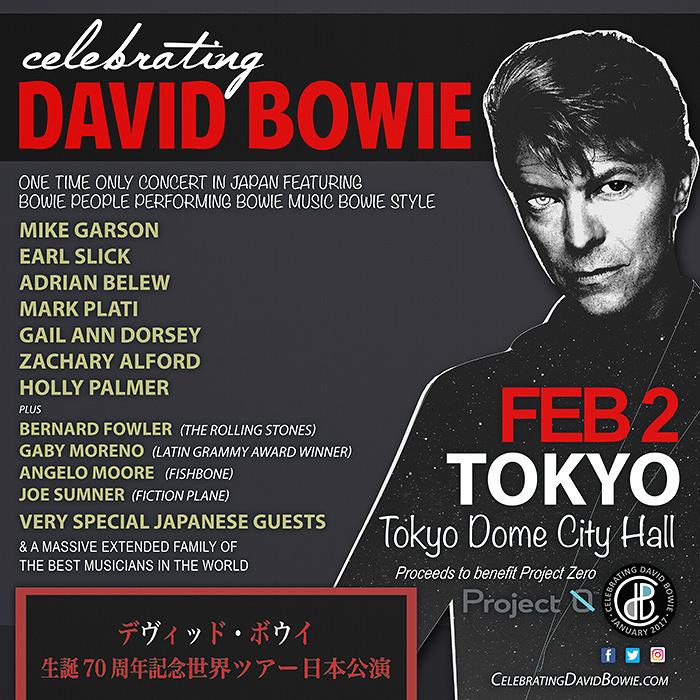 『CELEBRATING DAVID BOWIE JAPAN』ビジュアル
