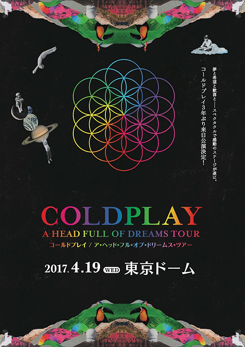 Coldplay『A Head Full Of Dreams Tour』日本公演 ポスタービジュアル