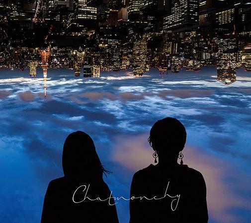 チャットモンチー『majority blues / 消えない星』初回生産限定盤ジャケット
