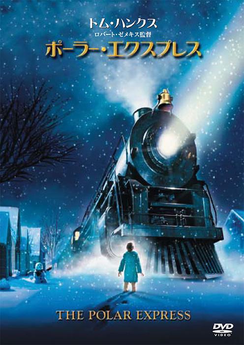 『ポーラー・エクスプレス』 ©2004 Warner Bros.Entertainment Inc.ALL Rights Reserved