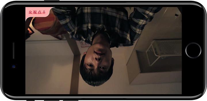 『ふんわり男と先輩の部屋』イメージビジュアル