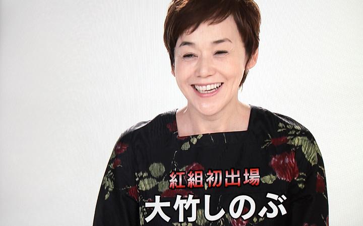 大竹しのぶVTRコメント 『第67回NHK紅白歌合戦』出場歌手発表会見より