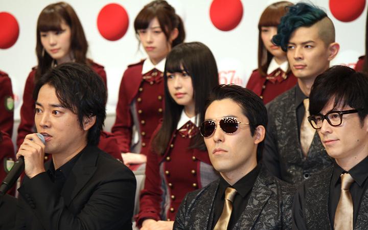 左から桐谷健太 中田敦彦、藤森慎吾(オリエンタルラジオ、RADIO FISH) 『第67回NHK紅白歌合戦』出場歌手発表会見より