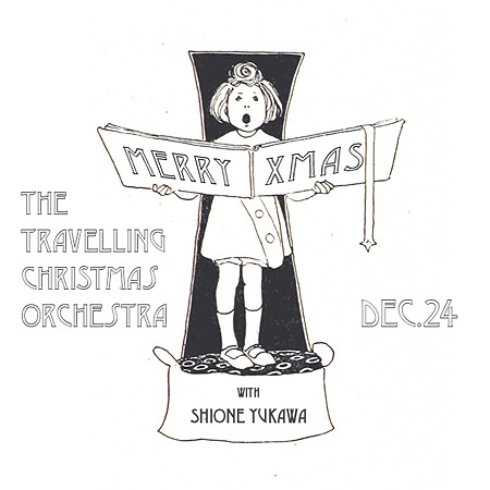 『☆The Traveling Christmas Orchestra with Shione Yukawa☆』ビジュアル
