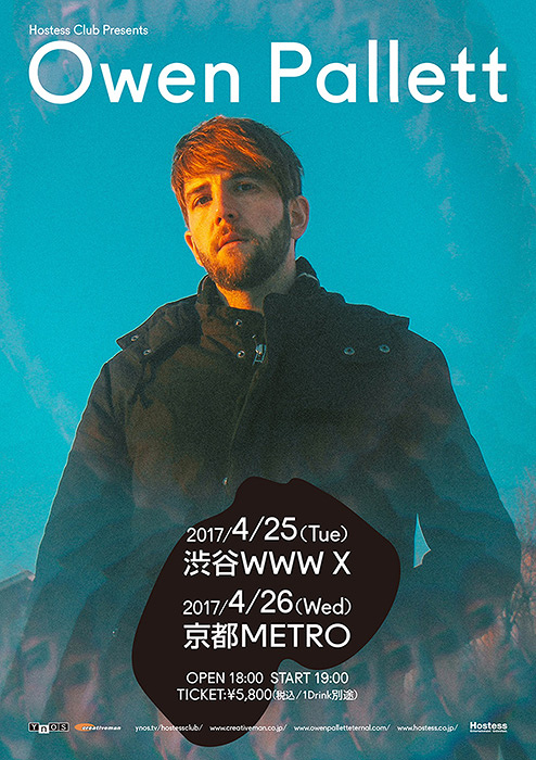 『OWEN PALLETT JAPAN TOUR 2017』ポスタービジュアル