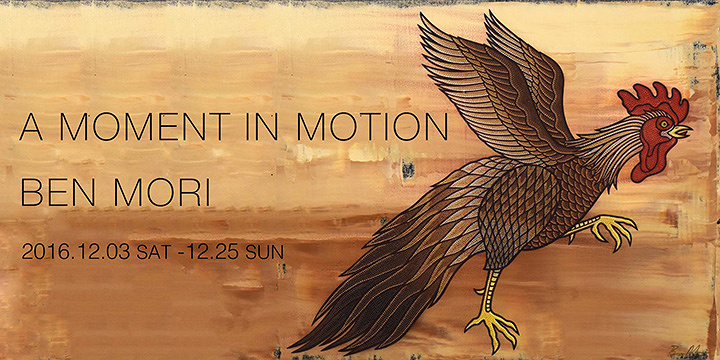 BEN MORI『A MOMENT IN MOTION』メインビジュアル
