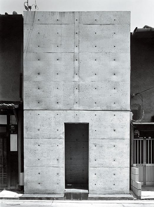 安藤忠雄『住吉の長屋』1976年 大阪府 撮影:新建築社