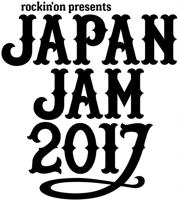 『JAPAN JAM 2017』ロゴ