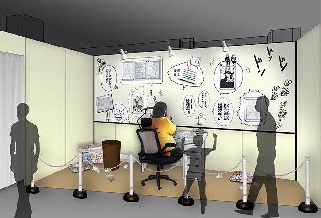 空知英秋の仕事場をイメージした「空知先生ゾーン」  ©空知英秋/集英社