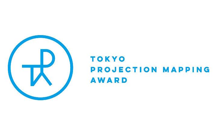 『東京国際プロジェクションマッピングアワード』ロゴ