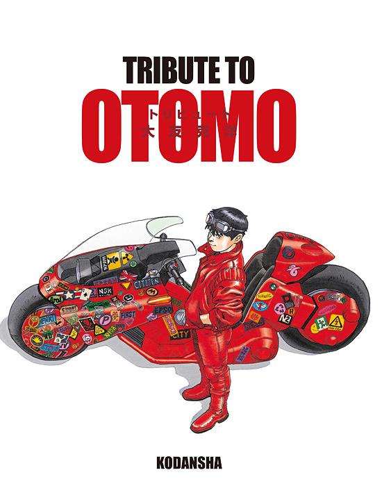 『TRIBUTE TO OTOMO』表紙
