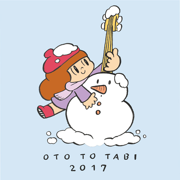 『OTO TO TABI 2017』メインビジュアル