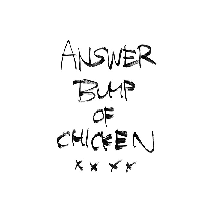 BUMP OF CHICKEN『アンサー』ジャケット
