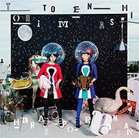 チャラン・ポ・ランタン『トリトメナシ』CDのみジャケット
