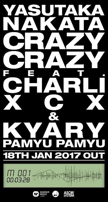 """中田ヤスタカ""""Crazy Crazy(feat. Charli XCX & Kyary Pamyu Pamyu)""""ティザー動画より"""