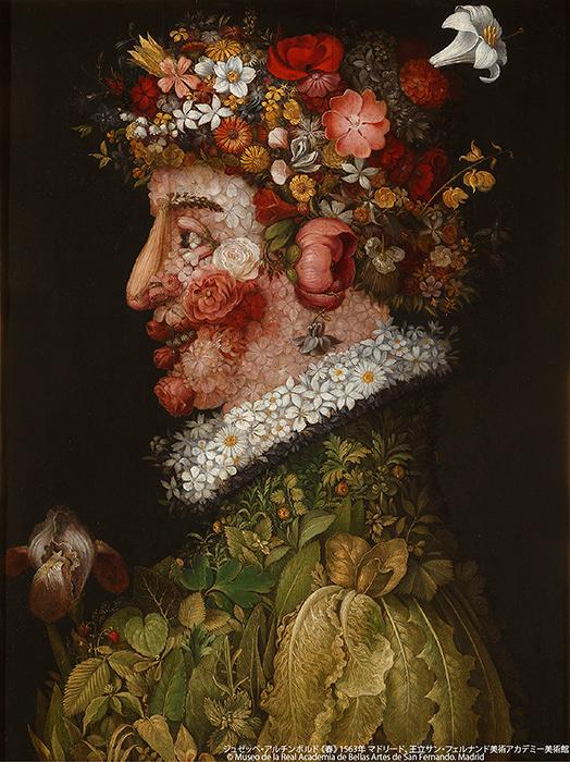 ジュゼッペ・アルチンボルド『春』1563年 マドリード、王立サン・フェルナンド美術アカデミー美術館 ©Museo de la Real Academia de Bellas Artes de San Fernando. Madrid