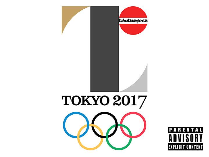 東葛スポーツ『東京オリンピック』ロゴ