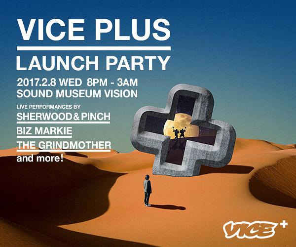 『VICE PLUS LAUNCH PARTY』フライヤービジュアル