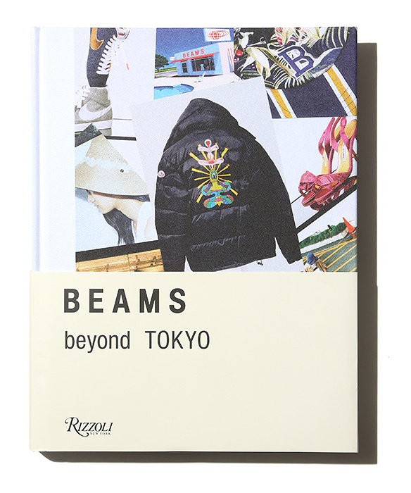『BEAMS beyond TOKYO』表紙