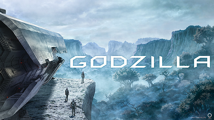 『GODZILLA』ティザービジュアル ©2017 TOHO CO.,LTD.