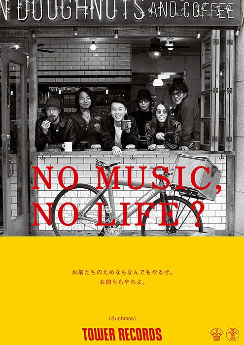 「NO MUSIC, NO LIFE?」ポスター(Suchmos)
