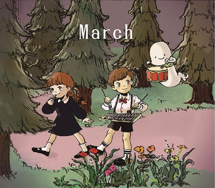 KiWi『March』ジャケット