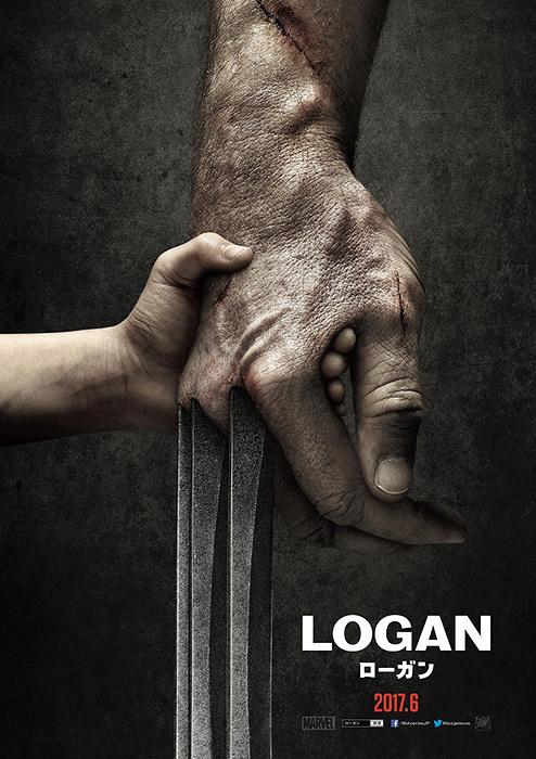 『LOGAN/ローガン』キービジュアル ©2017 Twentieth Century Fox Film Corporation