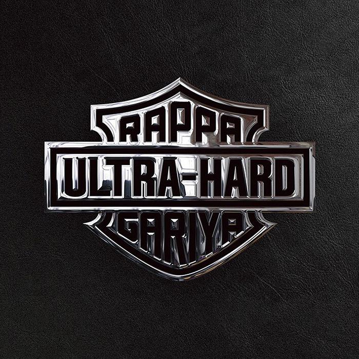 ラッパ我リヤ『ULTRA HARD』CD盤ジャケット