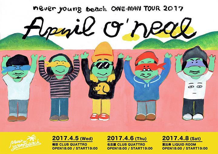 never young beachワンマンツアー『April O'Neal』ビジュアル