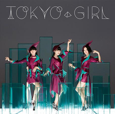 Perfume『TOKYO GIRL』通常盤ジャケット
